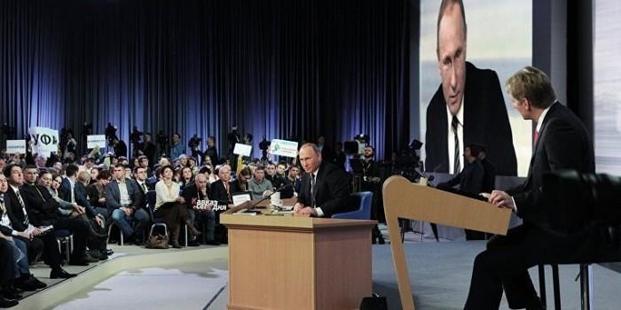 "Путин о ""Южном потоке"": не хотят, и не надо"