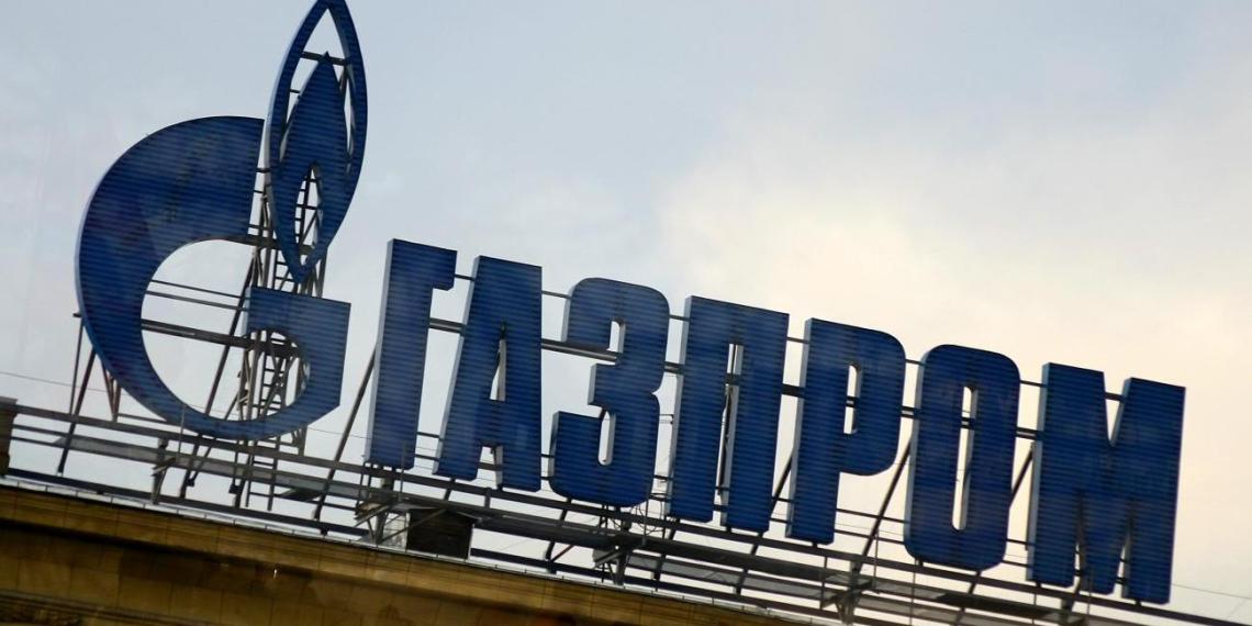 Газпром решил не увеличивать поставки газа в Европу