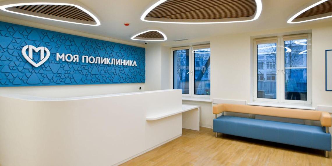 Дополнительные доходы бюджета Москвы планируется направить на строительство 17 поликлиник