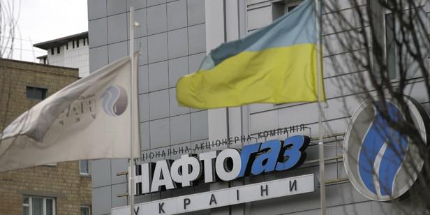 Украина планирует потратить $700 млн международной помощи на российский газ