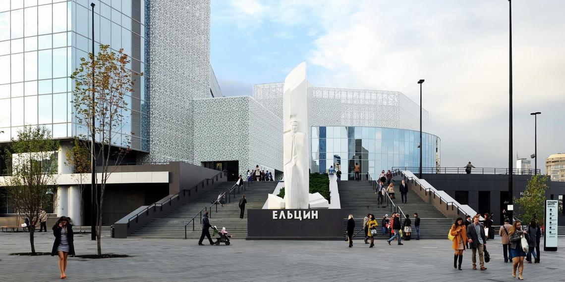 В Екатеринбурге пройдет митинг против прославления Ельцина