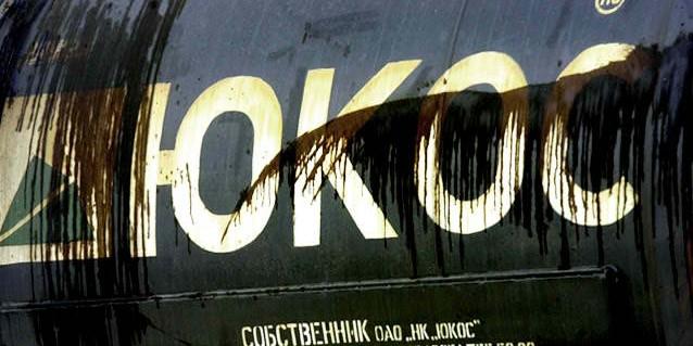 Шведский суд принял сторону России в споре по делу ЮКОСа
