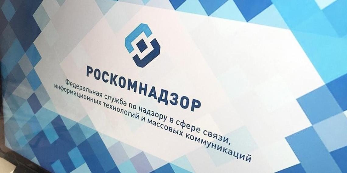 """Роскомнадзор включил """"Газета.ru"""", РБК, Mash в список ресурсов, распространяющих фейковые новости"""