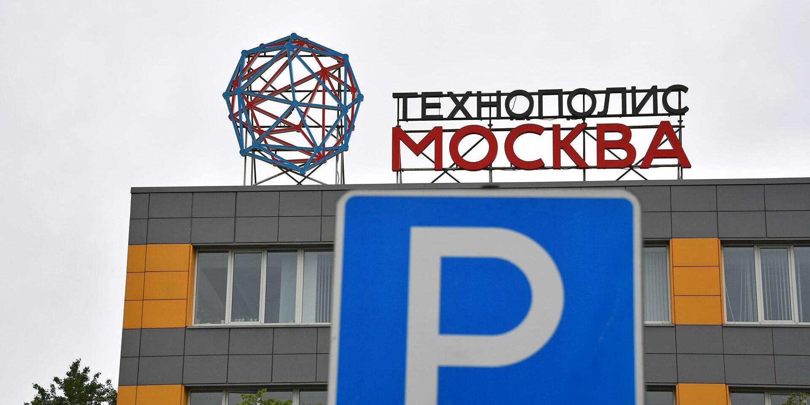 Высокотехнологичный экспорт Москвы вырос более чем на 40%