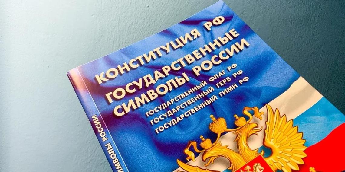 ЦИК: паспорт на голосовании по поправкам участники должны будут предъявлять в развернутом виде на расстоянии