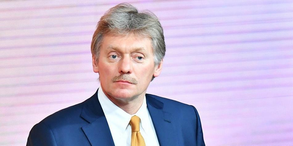 Песков рассказал о реакции России на турецкую операцию в Сирии