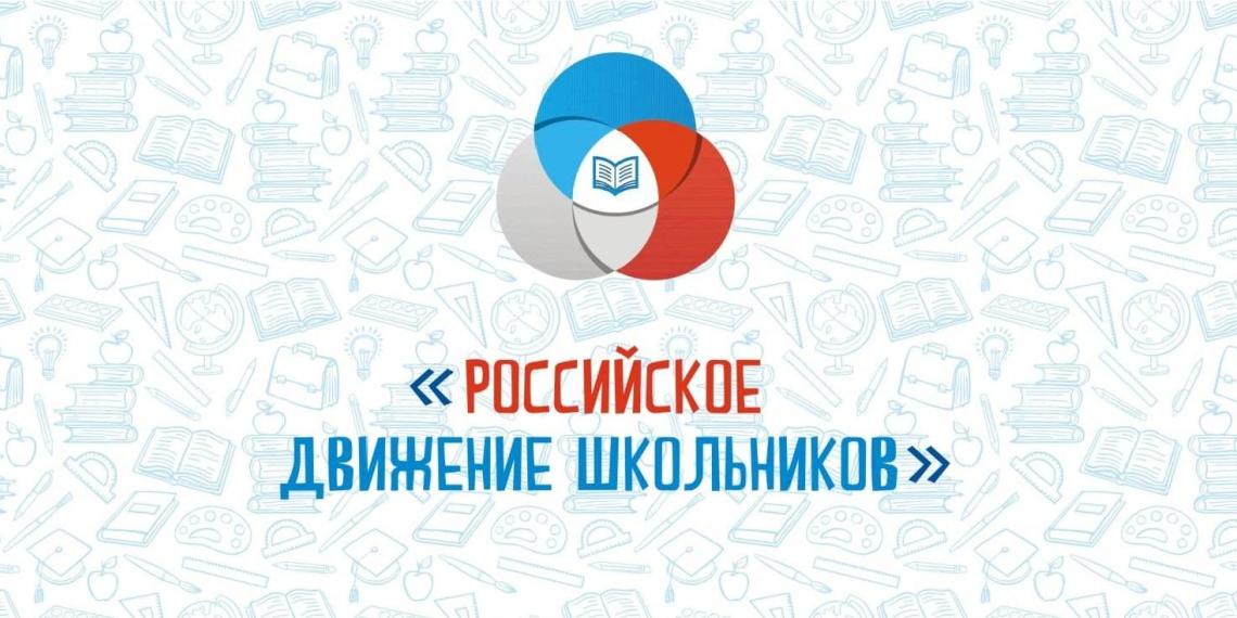 В Москве стартовал большой школьный пикник РДШ