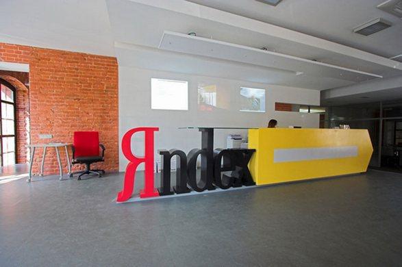 Яндекс назвал главные темы года