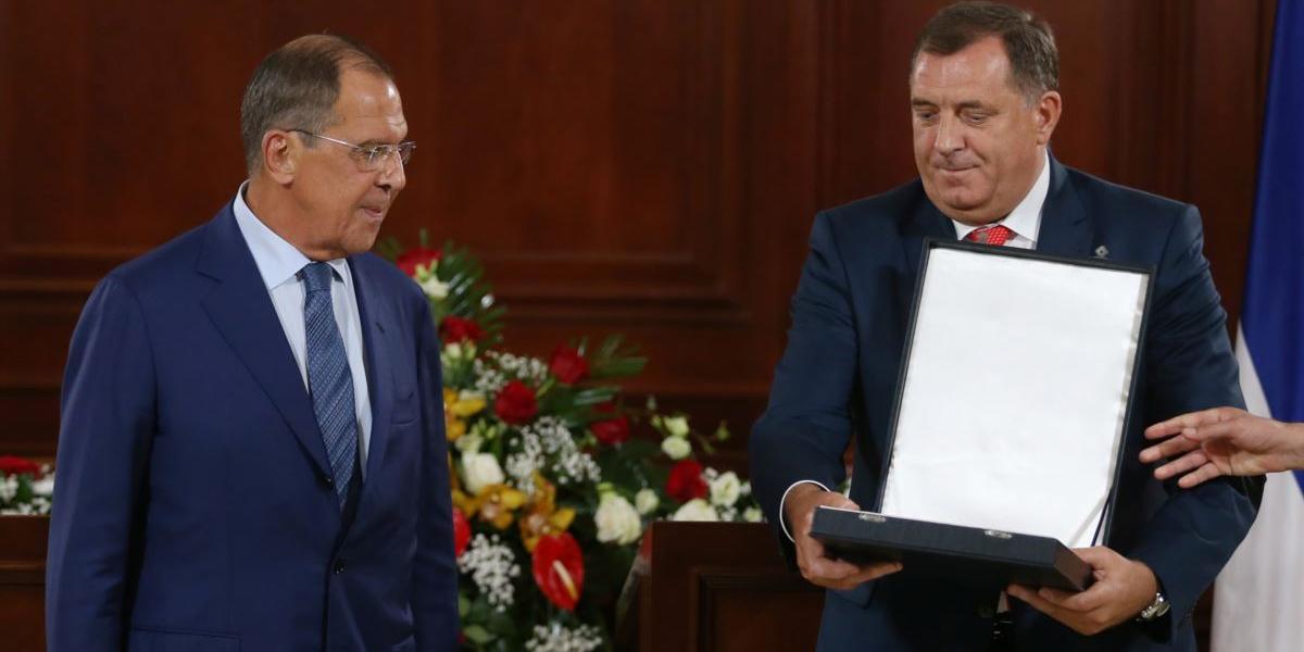 Украина требует от Боснии и Герцеговины передать ей подаренную Лаврову икону