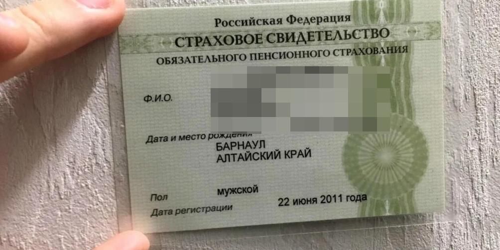 Пенсионеров предупредили о новом мошенничестве со СНИЛС