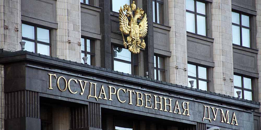 Госдума освободила госслужащих от наказания за нечаянную коррупцию