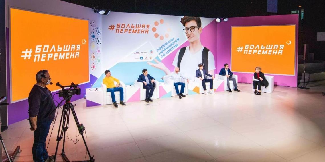 """Более 870 тысяч заявок поступило на участие в конкурсе для школьников """"Большая перемена"""""""