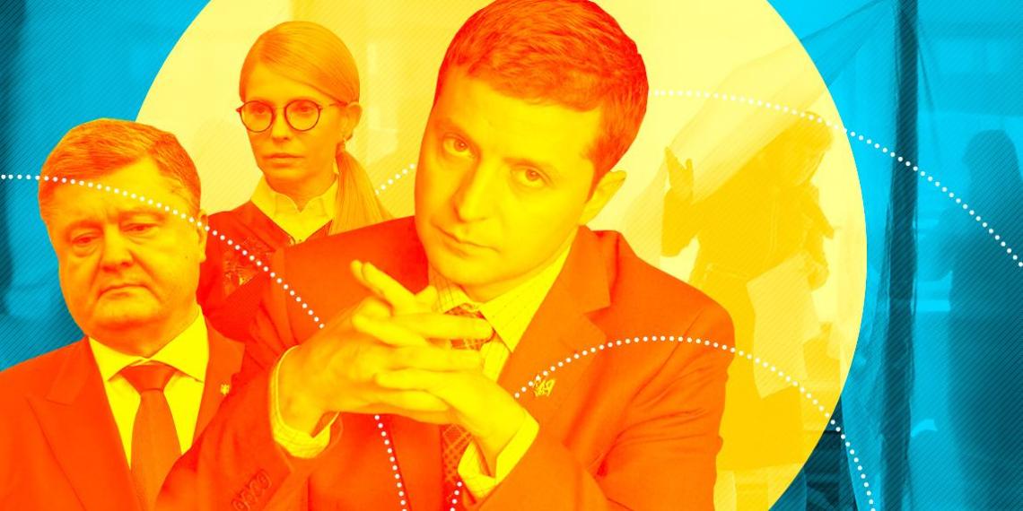 Украинский выбор: почему проиграла партия майдана и кто сделал ставку на Зеленского