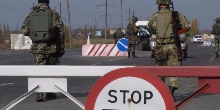 Украина ввела транспортную блокаду ЛНР и ДНР