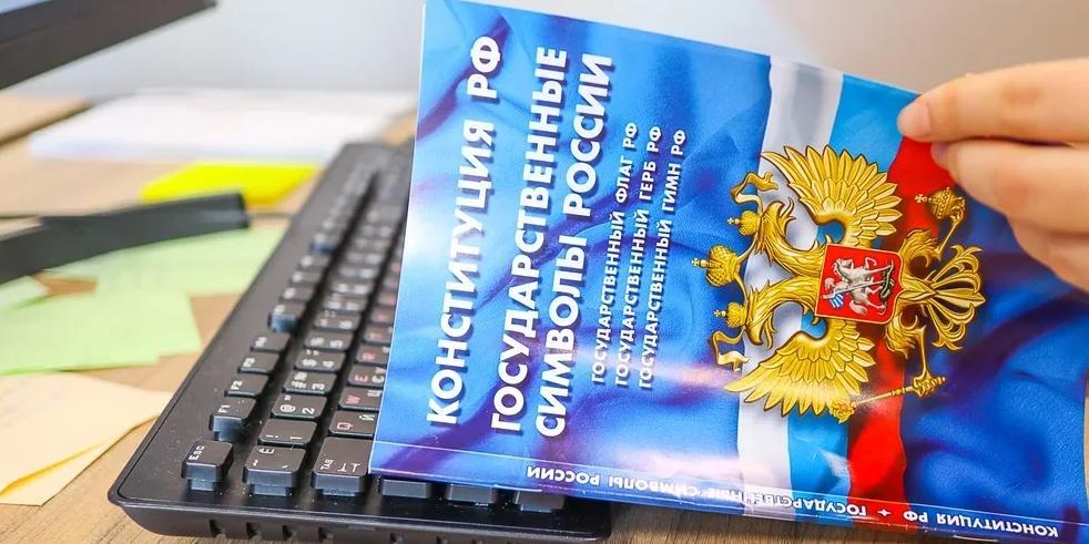 Эксперт объяснил важность поправок в Конституцию о сохранении языка и культуры народов России