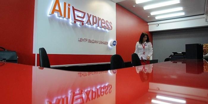 Aliexpress прекращает бесплатную доставку товаров в Россию