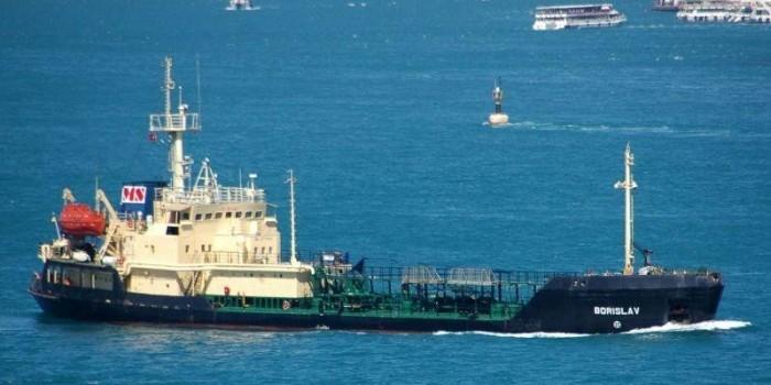 Украина изъяла и продала два российских танкера