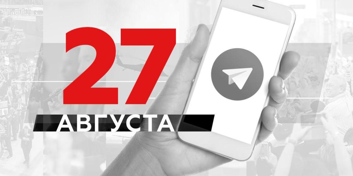 Силовая помощь Белоруссии, $100 млрд Илона Маска, дорожающая овсянка: о чем пишут в Телеграме 27 августа
