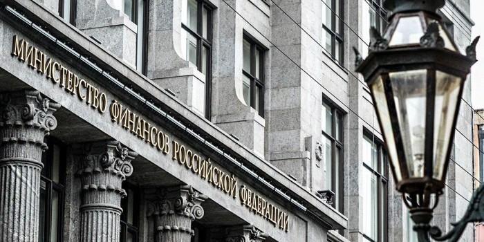 Минфин: Украина сама должна попросить Россию о реструктуризации долга