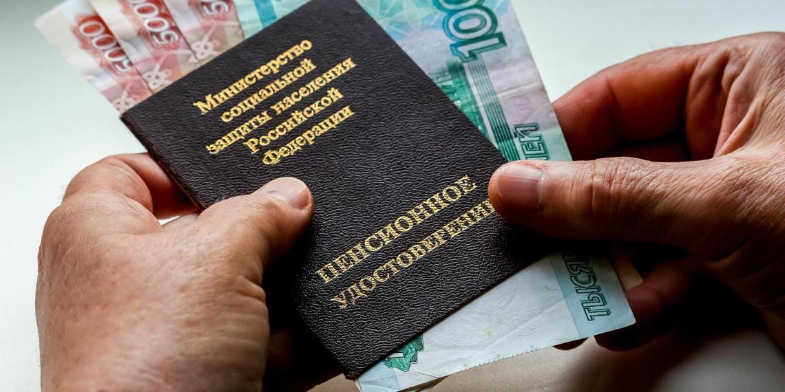 В ПФР пообещали пенсии в 20 тысяч рублей через 3 года