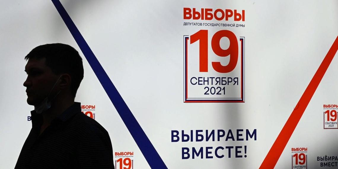 Наблюдать за выборами в России приехали почти 400 иностранных наблюдателей