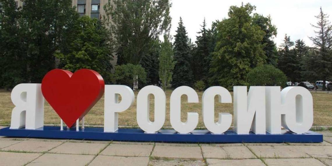 Стало известно, в каких странах больше всего любят Россию