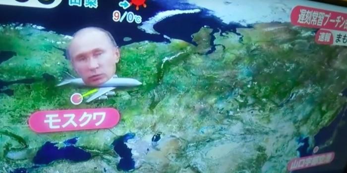 Русский блогер из Японии снял видео о реакции на приезд Путина