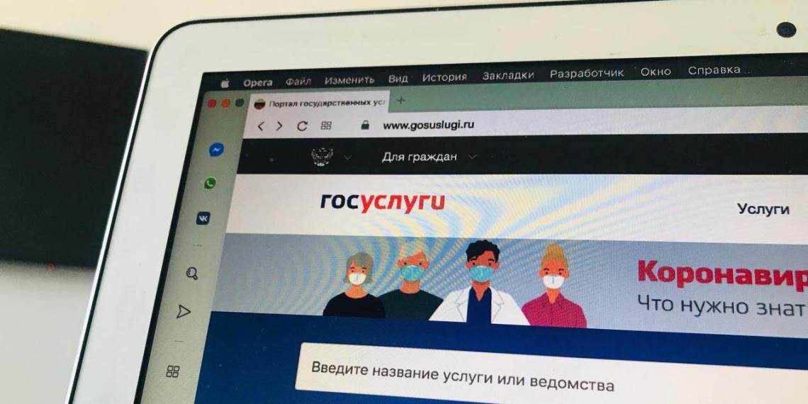 """Россияне смогут оформить автоматическое получение соцвыплат через """"Госуслуги"""""""