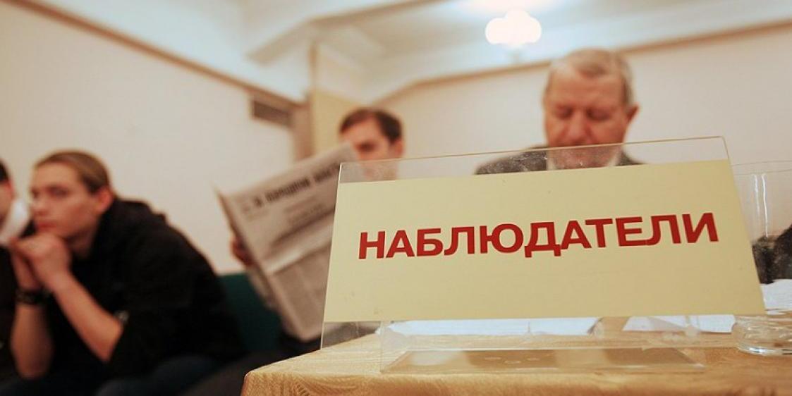 В Ульяновской области наблюдатели от КПРФ пытались ложно обвинить бабушку во вбросе бюллетеней