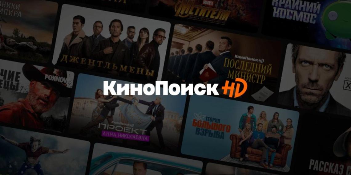 """""""КиноПоиск"""" пересмотрел топ-250 лучших фильмов и впервые представил рейтинг сериалов"""
