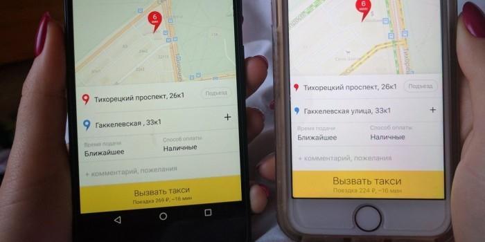 """Пользователи """"Яндекс.Такси"""" выяснили, что стоимость поездки зависит от телефона клиента"""