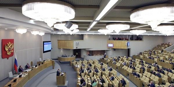 Госдума увеличила пени за несвоевременную оплату услуг ЖКХ