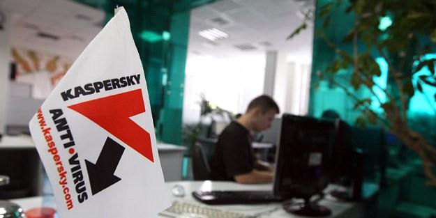 """СМИ узнали об аресте топ-менеджера """"Лаборатории Касперского"""" по делу о госизмене"""