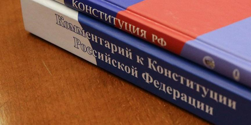 Рабочая группа по изменениям в Конституцию обсудит идею пересмотреть преамбулу