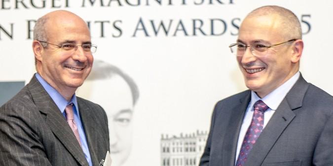"""Офшорный фонд Ходорковского потратил почти $400 тысяч на лоббирование """"Акта Магнитского"""""""