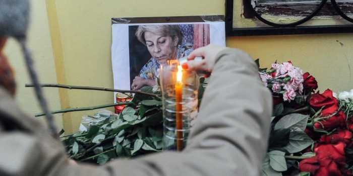 В Москве отдают дань памяти погибшим в катастрофе Ту-154