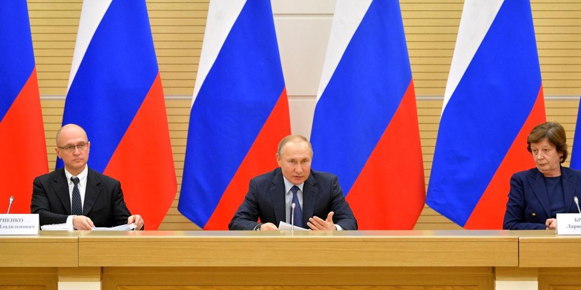 Президент поддержал идею включить в Конституцию запрет на отчуждение территорий России