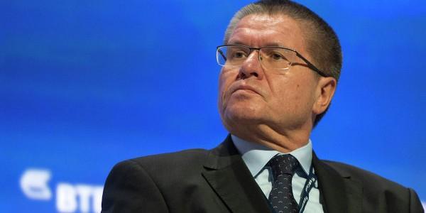 Спад экономики РФ во втором квартале может усилиться