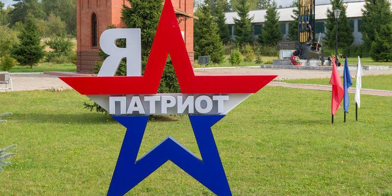 Минпросвещения запросило 23 млрд рублей на патриотическое воспитание школьников