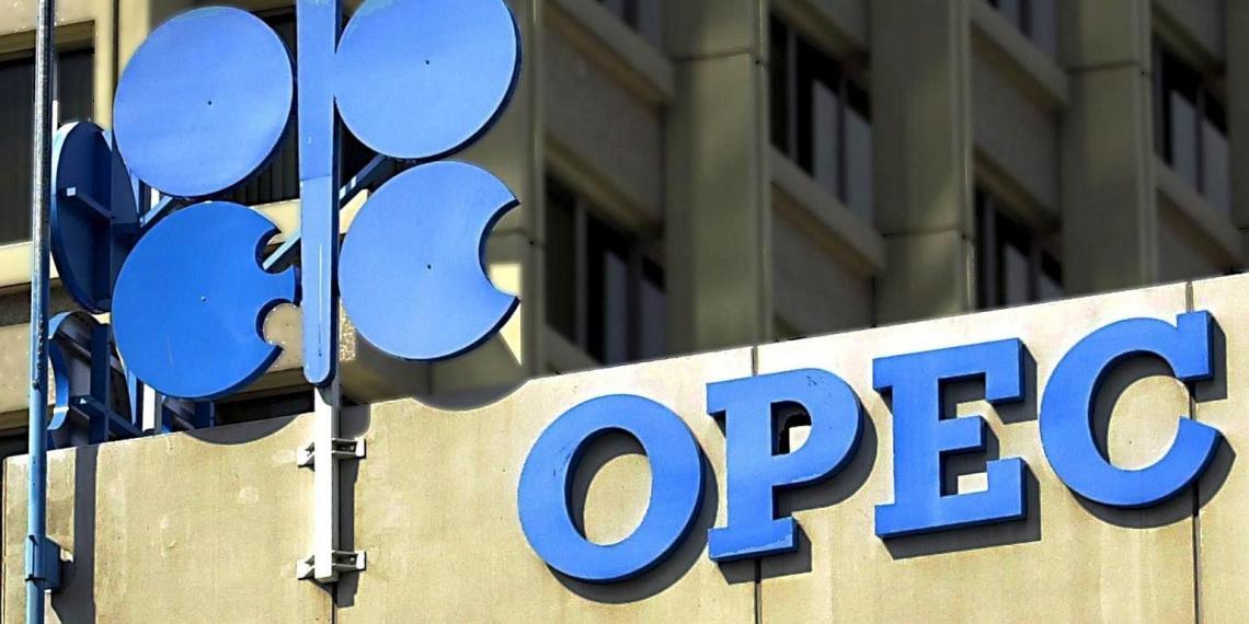 США посчитали переговоры в рамках ОПЕК+ провальными