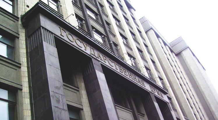 Офшорным компаниям запретят участвовать в госзакупках