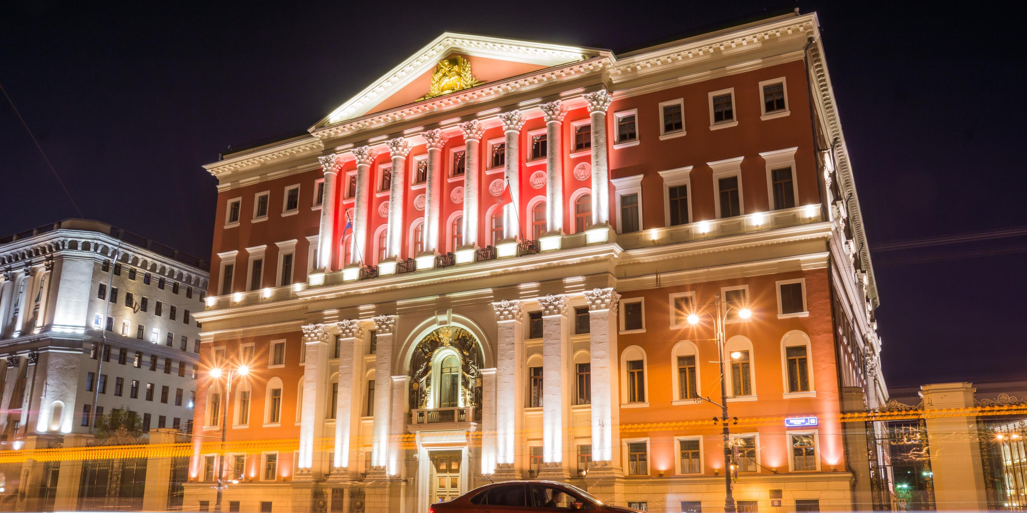 В мэрии Москвы назвали провокацией проведение митинга под видом районного мероприятия