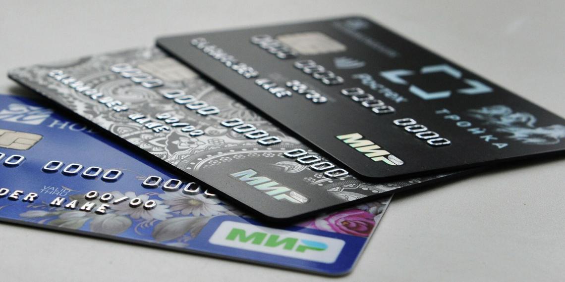 """Платежная система """"Мир"""" запретит пополнять со своих карт иностранные электронные кошельки"""