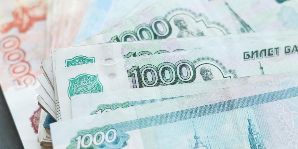 Названы самые довольные зарплатой россияне
