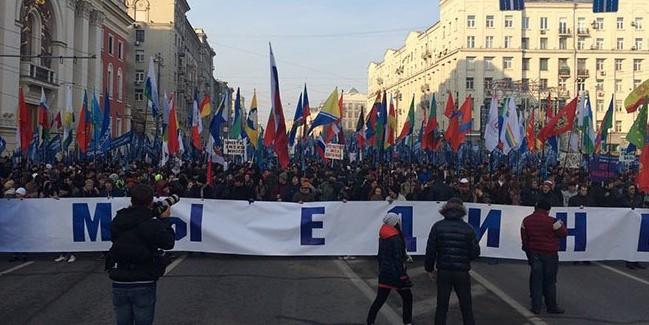 """В Москве начался митинг-концерт """"Мы едины!"""""""