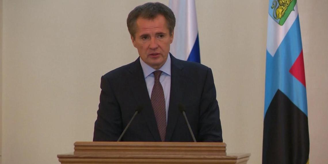 Эксперты прокомментировали послание главы Белгородской области