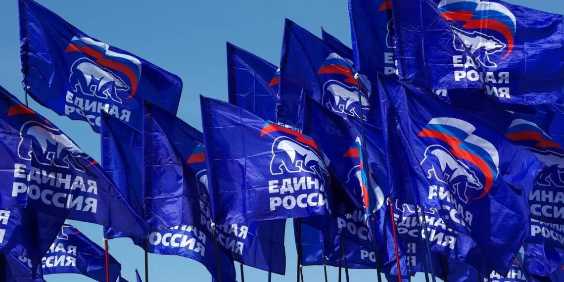 """Тайное голосование на съезде """"Единой России"""" пройдет в отдельном помещении"""