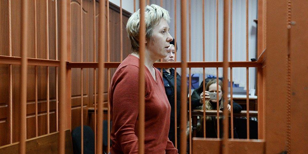 Управляющая сгоревшего ТЦ в Кемерово обжаловала арест