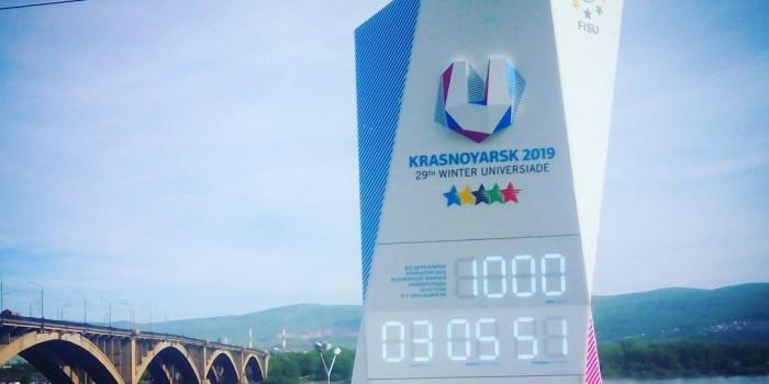 """""""Матч ТВ"""" получит миллиард рублей от государства"""