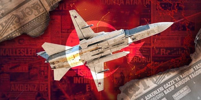 """""""За нами нет греха"""": что пишет турецкая пресса о катастрофе Су-24"""